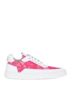 MARIANO DI VAIO | Mercury 774 Leather Lace Sneakers