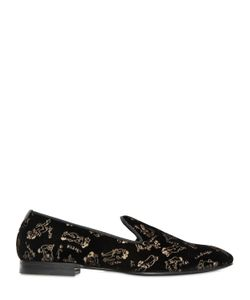 Maxverre | Kama Sutra Brocade Velvet Loafers