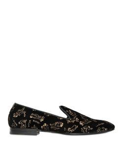 Maxverre | Kama Sutra Brocade Velvet Loafers