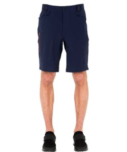 MILLET | Trilogy Xcs Light Stretch Shorts