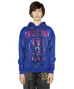 Moschino | Hooded Shadow Cotton Blend Sweatshirt