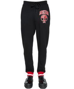 Moschino | Logo Detial Printed Cotton Jogging Pants
