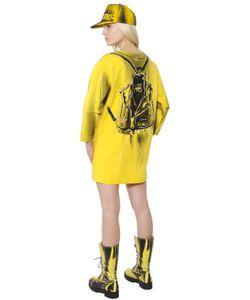 Moschino | Heavy Stretch Shadow Print Jersey Dress