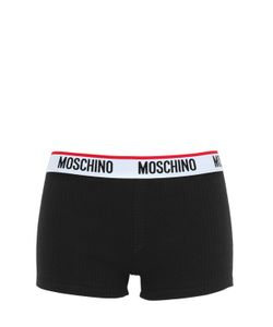 Moschino Underwear | Ribbed Cotton Shorts