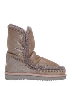 Mou | 20mm Eskimo 24 Metallic Shearling Boots