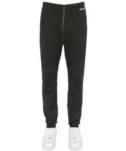 MUSTO | Thermo Nylon Sailing Base Layer Pants