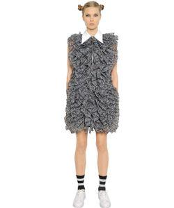 NICOPANDA | Ruffled Embroidered Organza Dress