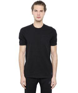 Nike | Tech Flyknit T-Shirt