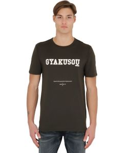 NIKE GYAKUSOU UNDERCOVER LAB   Dri-Blend Graphic Running T-Shirt