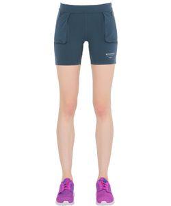 NIKE GYAKUSOU UNDERCOVER LAB | Utility Running Shorts