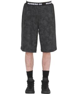 Numero 00 | Marble Effect Cotton Shorts