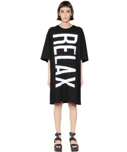 Omelya | Relax Printed Cotton Jersey Dress