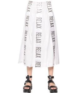 Omelya | Cotton Poplin Skirt With Ribbon Stripes