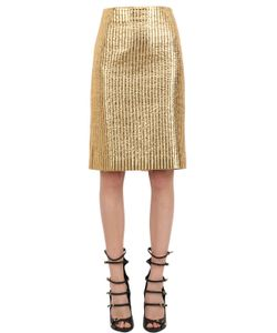 Pedro Lourenco | Quilted Metallic Cotton Blend Skirt