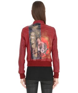 PHP   Hand-Painted Leather Bomber Jacket