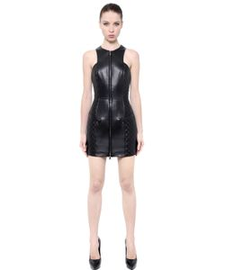 Pierre Balmain | Quilted Nappa Leather Dress