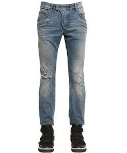 Pierre Balmain | 17cm Biker Destroyed Stretch Denim Jeans