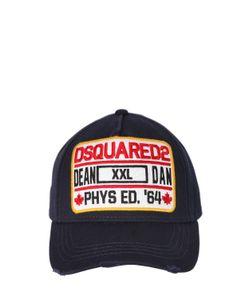 Dsquared2 | Бейсбольная Кепка Из Канвас С Аппликацией Phys Ed.