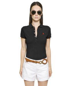 Polo Ralph Lauren | Stretch Cotton Mesh Polo