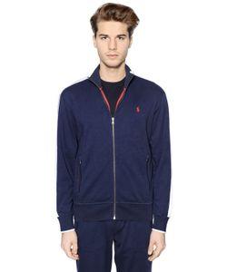 Polo Ralph Lauren | Zip-Up Cotton Sweatshirt With Stripes