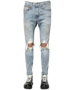 R13 | Drop Destroyed Stretch Denim Jeans