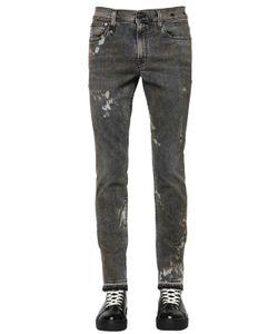 R13 | 16cm Skate Destroyed Stretch Denim Jeans
