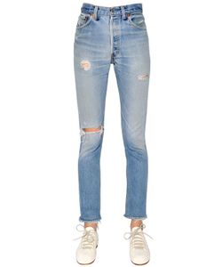 RE DONE | Skinny Ripped Vintage Denim Jeans
