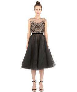 Reem Acra | Embellished Tulle Dress