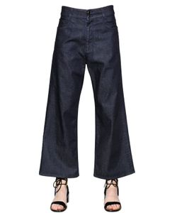 ROSETTA GETTY | Flared Stretch Japanese Denim Jeans