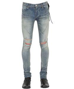 SEIGEKI | 15cm Skinny Sand Washed Denim Jeans