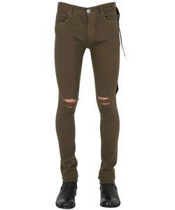 SEIGEKI | 15cm Skinny Distressed Denim Jeans