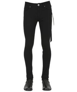 SEIGEKI | 15cm Skinny Cotton Jersey Jeans