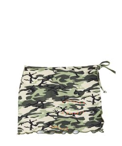 SELINI ACTION | Military Printed Stretch Nylon Skirt