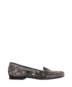 SHAKE! | Studded Camouflage Suede Loafers
