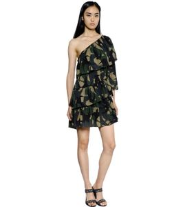 Sonia Rykiel | Ruffled Camo Printed Cotton Crepe Dress