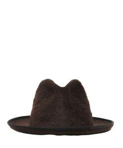 SUPERDUPER   Brushed Rabbit Fur Brimmed Hat