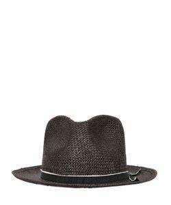 SUPERDUPER   Woven Straw Hat