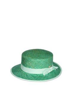 SUPERDUPER   Wide Brim Straw Hat