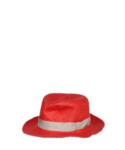 SUPERDUPER   Straw Panama Hat