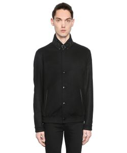 The Kooples | Wool Cloth Jacket W/ Leather Collar