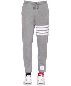 Thom Browne | Intarsia Stripes Cotton Jogging Pants
