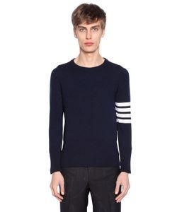 Thom Browne | Intarsia Stripes Cashmere Sweater