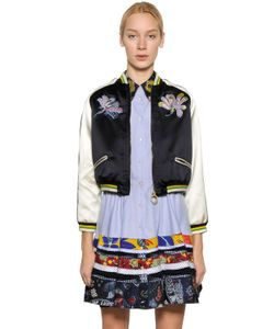 TOMMY HILFIGER COLLECTION | Mustique Souvenir Silk Satin Bomber