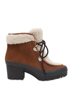 Tory Burch | 50mm Ponyskin Shearling Lace-Up Boots