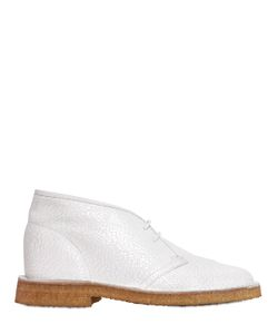 Tory Burch | Bergen Crackled Leather Chukka Boots