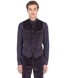 Trussardi | Cotton Corduroy Vest