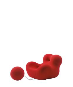 VITRA | Miniature La Mamma Armchair