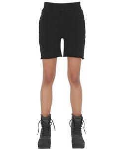 YEEZY | Raw Cut Cotton Terry Shorts