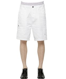 Dsquared2 | Elastic Waistband Cotton Twill Shorts