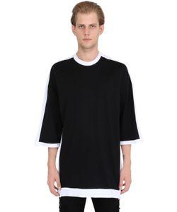 MRKT | Oversized Cotton T-Shirt